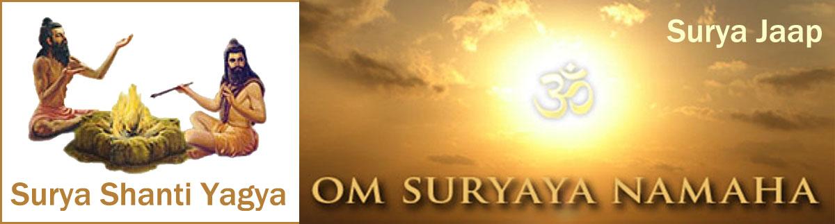 surya-mantra