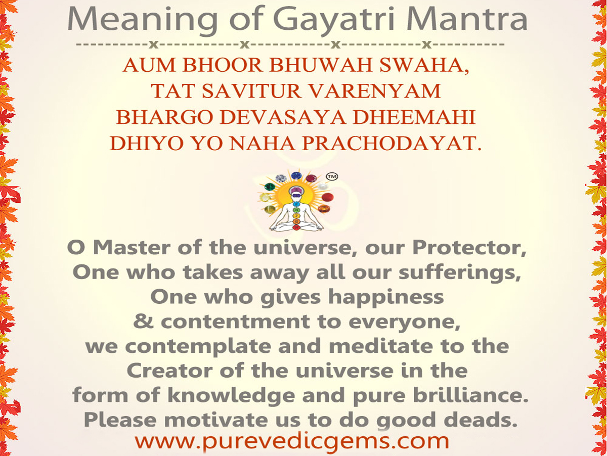 gayatri-mantra-meaning