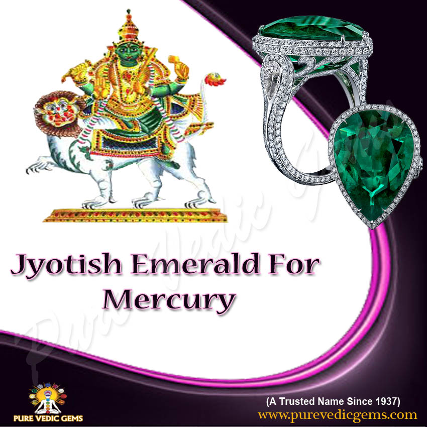 Using emerald for mercury copy (1)