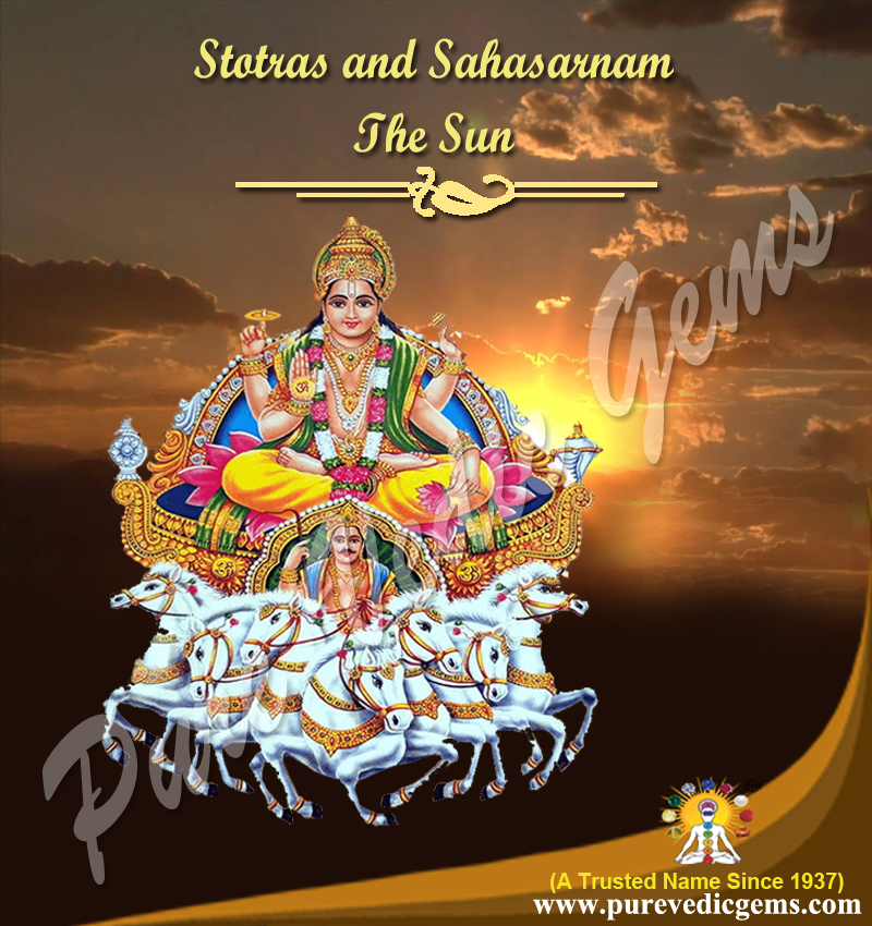 Stotras and Sahasarnam The Sun copy