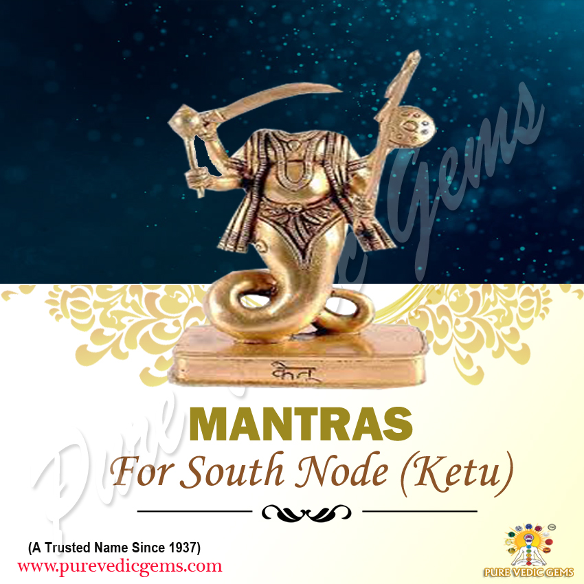 mantras for Ssouth Node Ketu copy