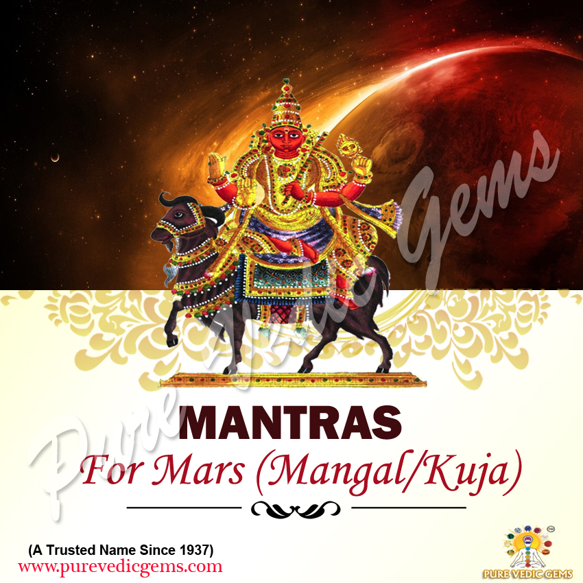 mantras for mars mangal-kuja copy