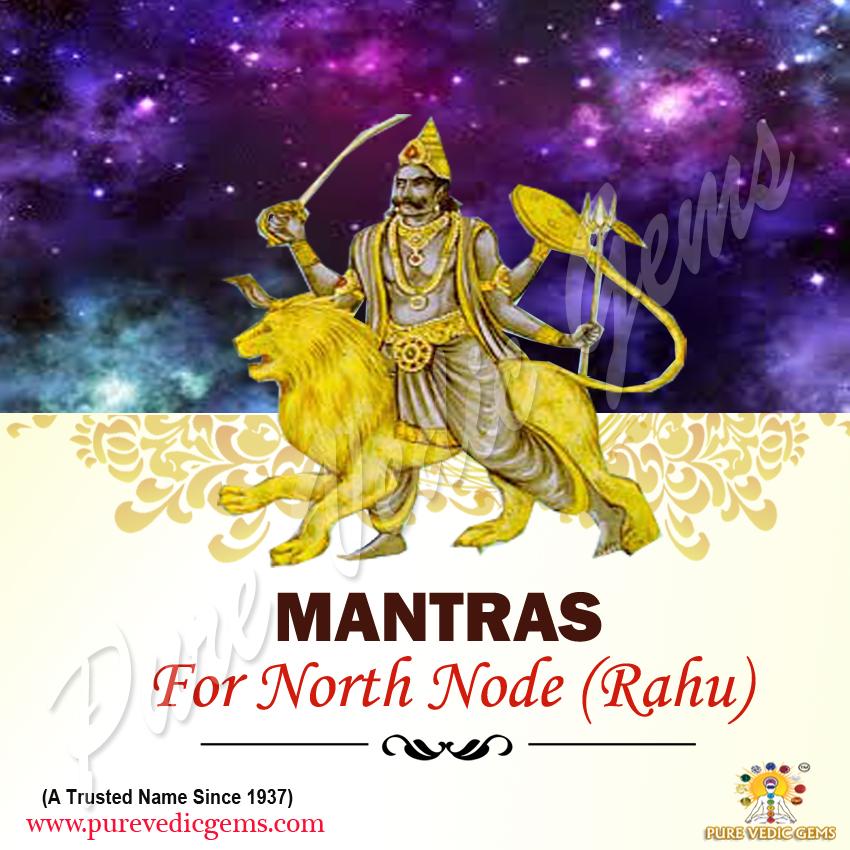 mantras for north node rahu copy