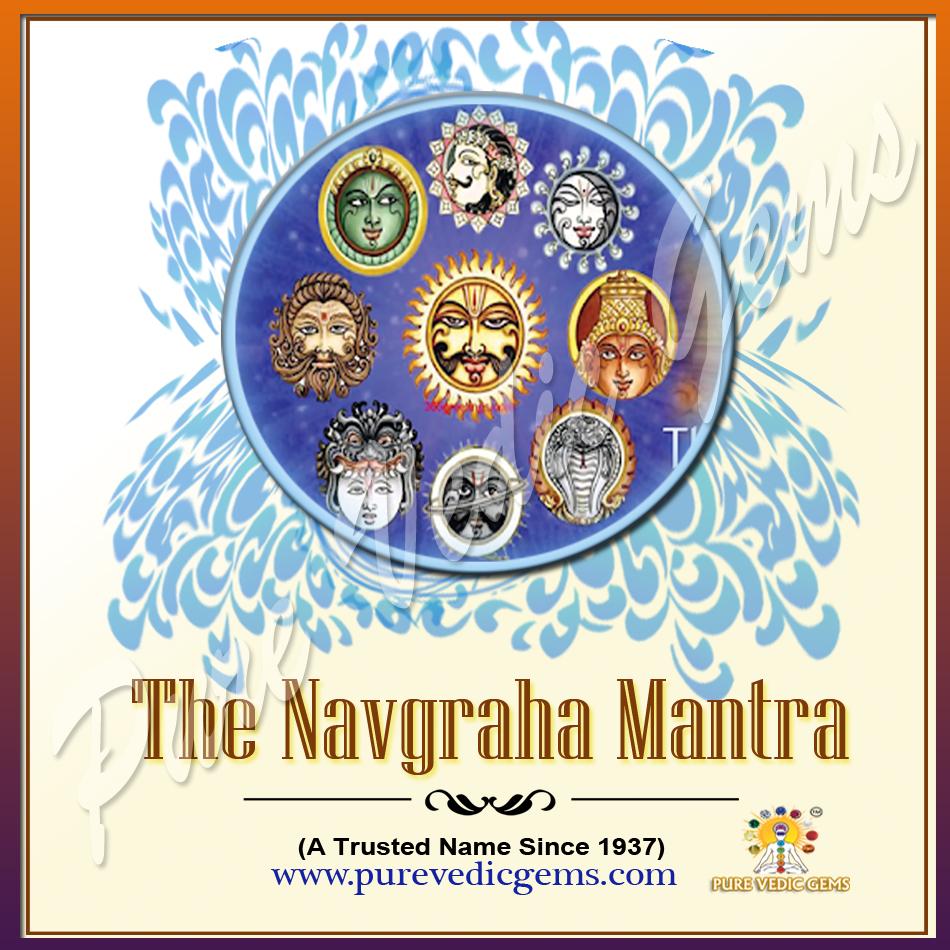 the navgraha mantra-2