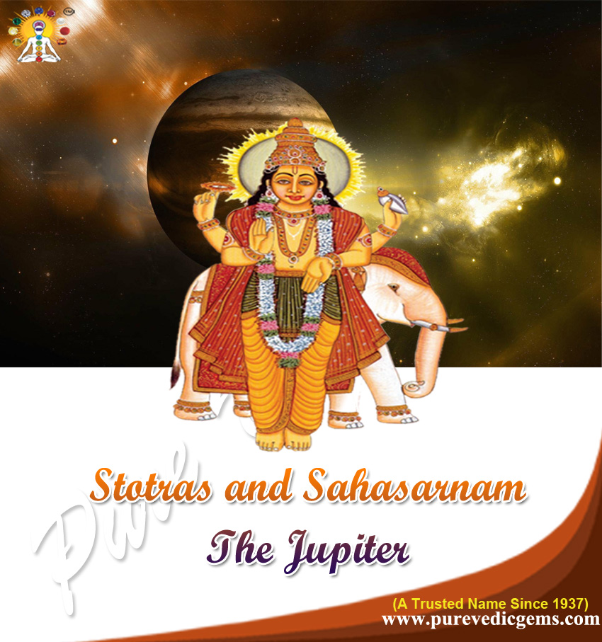 Stotras and Sahasarnam The Jupiter copy