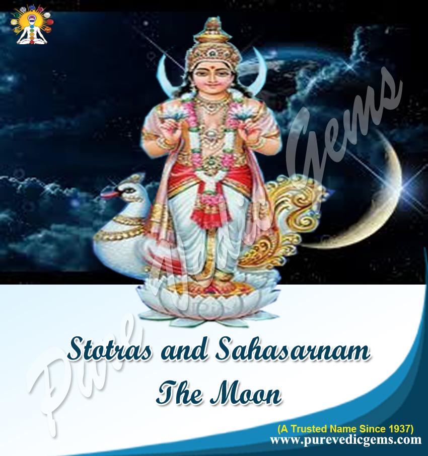 Stotras and Sahasarnam copy