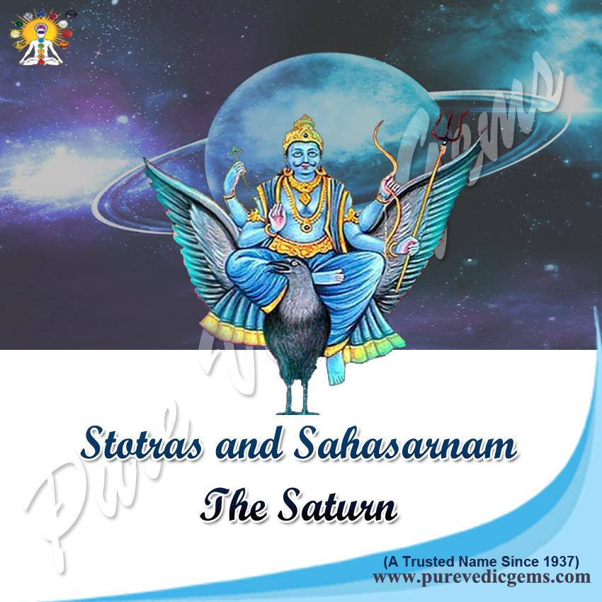 Stotras and Sahasarnam the saturn copy